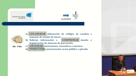 A experiencia do Consello de Contas: avances no ámbito autonómico - Curso monográfico Os sistemas de integridade institucional nas administracións públicas